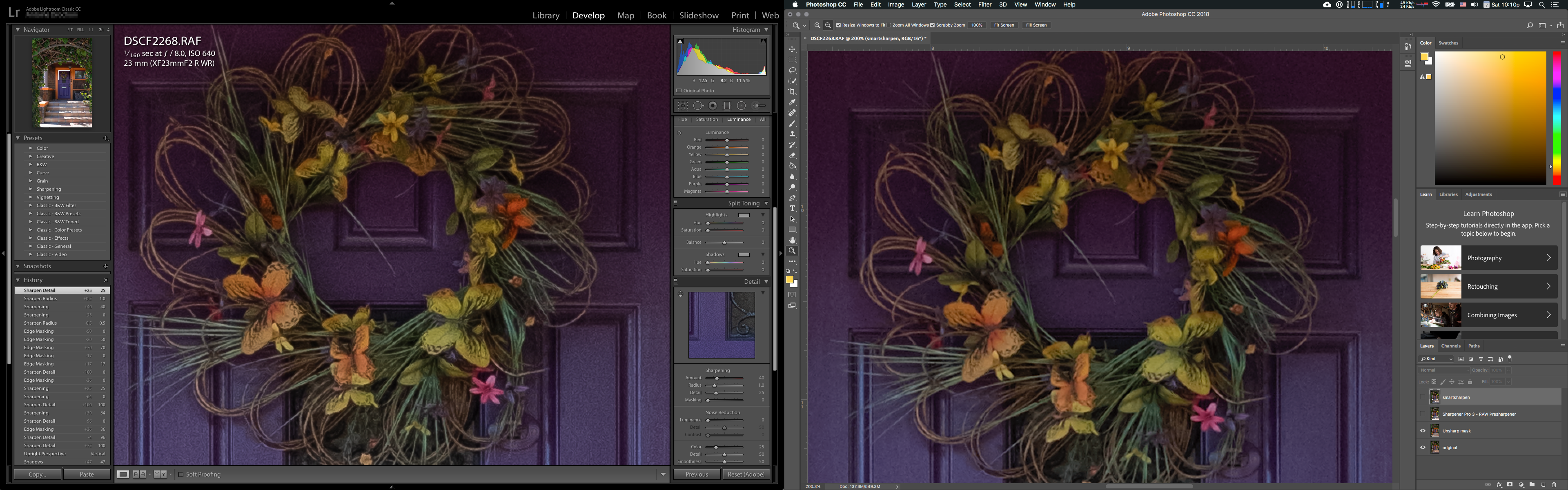 Lightroom 7 vs Photoshop RAF sharpening